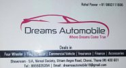 Dreams Automobile