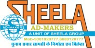 SHEELA AD MAKERS