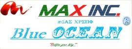 Max inc