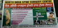 Dev Ortho Spine Injury & Trauma Centre - logo