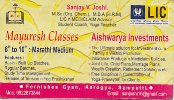Mayuresh Classes & Aishwarya Investments