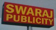 Swaraj Publicity - logo