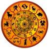 Shree Raghavendra Swamy Jyotishalaya - logo