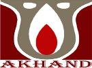 Akhand Publishing House