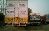 Packers Movers - logo