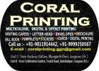 Coral Printing