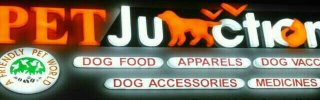 Pet Junction - logo