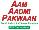 Aam Aadmi Pakwaan - logo