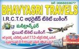 Bhavyasri Travels