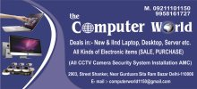 the computer world - logo