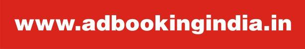 Ad Booking India - logo