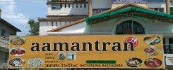 Aamantran Multicuisine Restaurant - logo