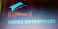 Shree Enterprises - logo