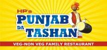 Punjab Da Tashan - logo