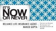 Reliance Insurance Agent - Manju Gupta