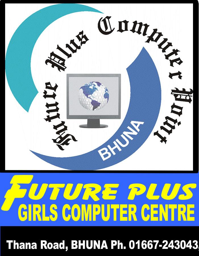 Future Plus Girls Computer Centre Bhuna