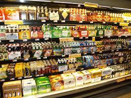 Grocery Baazar