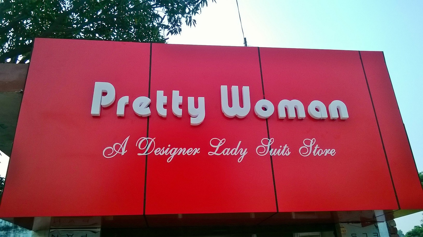 Pretty Woman - logo