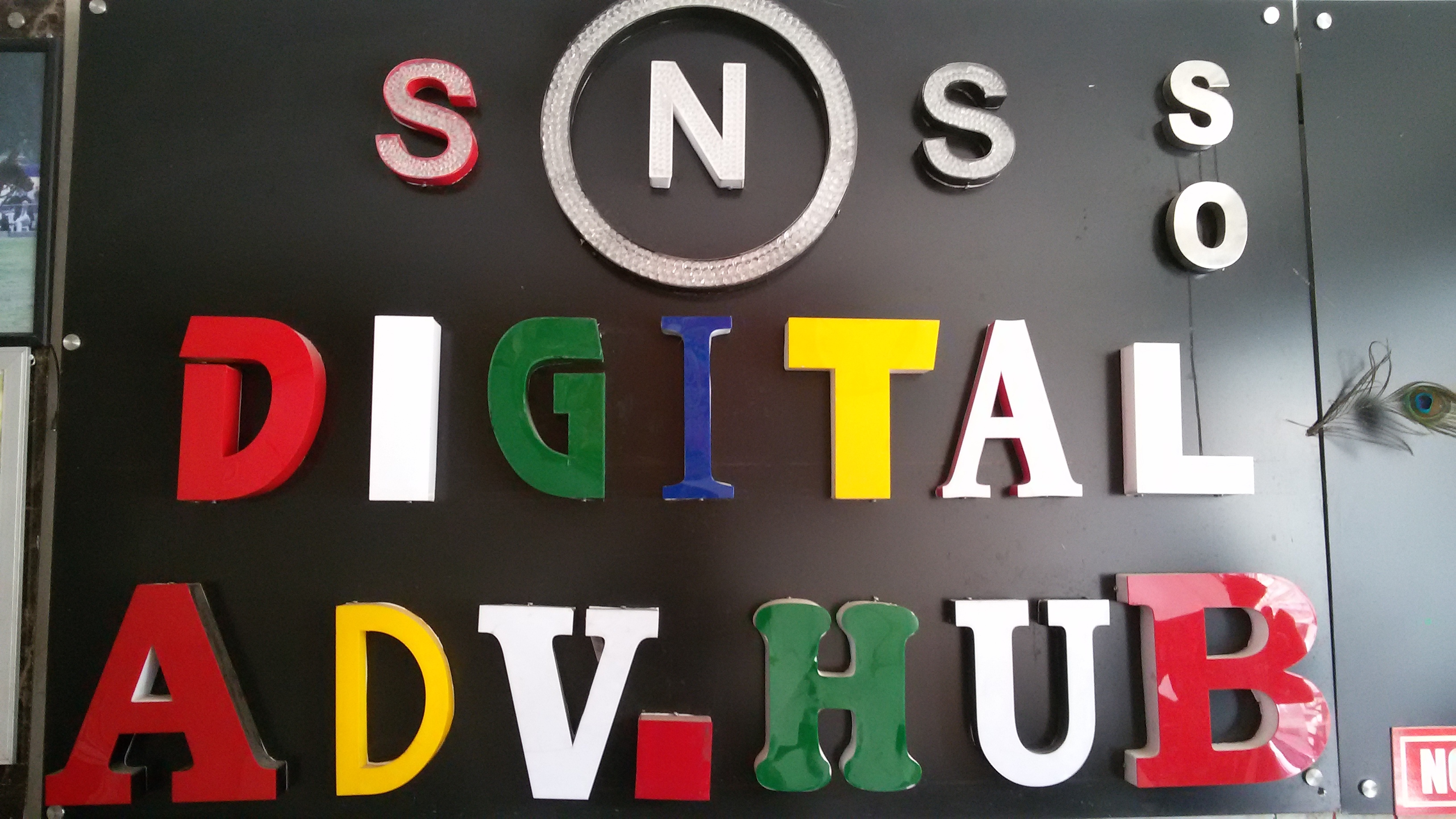 SNS Digital Advertising Hub - logo