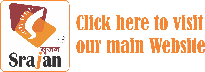 SRAJAN INSTITUTE - logo
