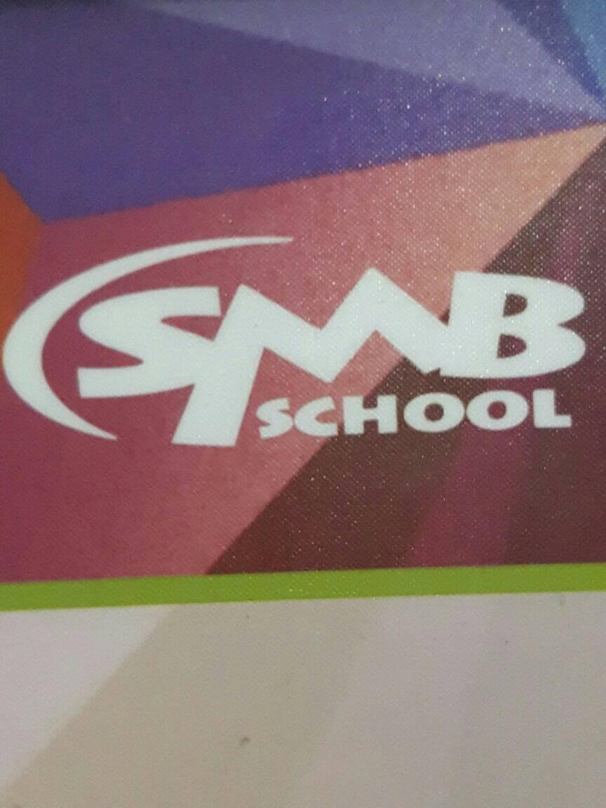 SMB MATRIC HIGHER SECONDARY  SCHOOL - logo