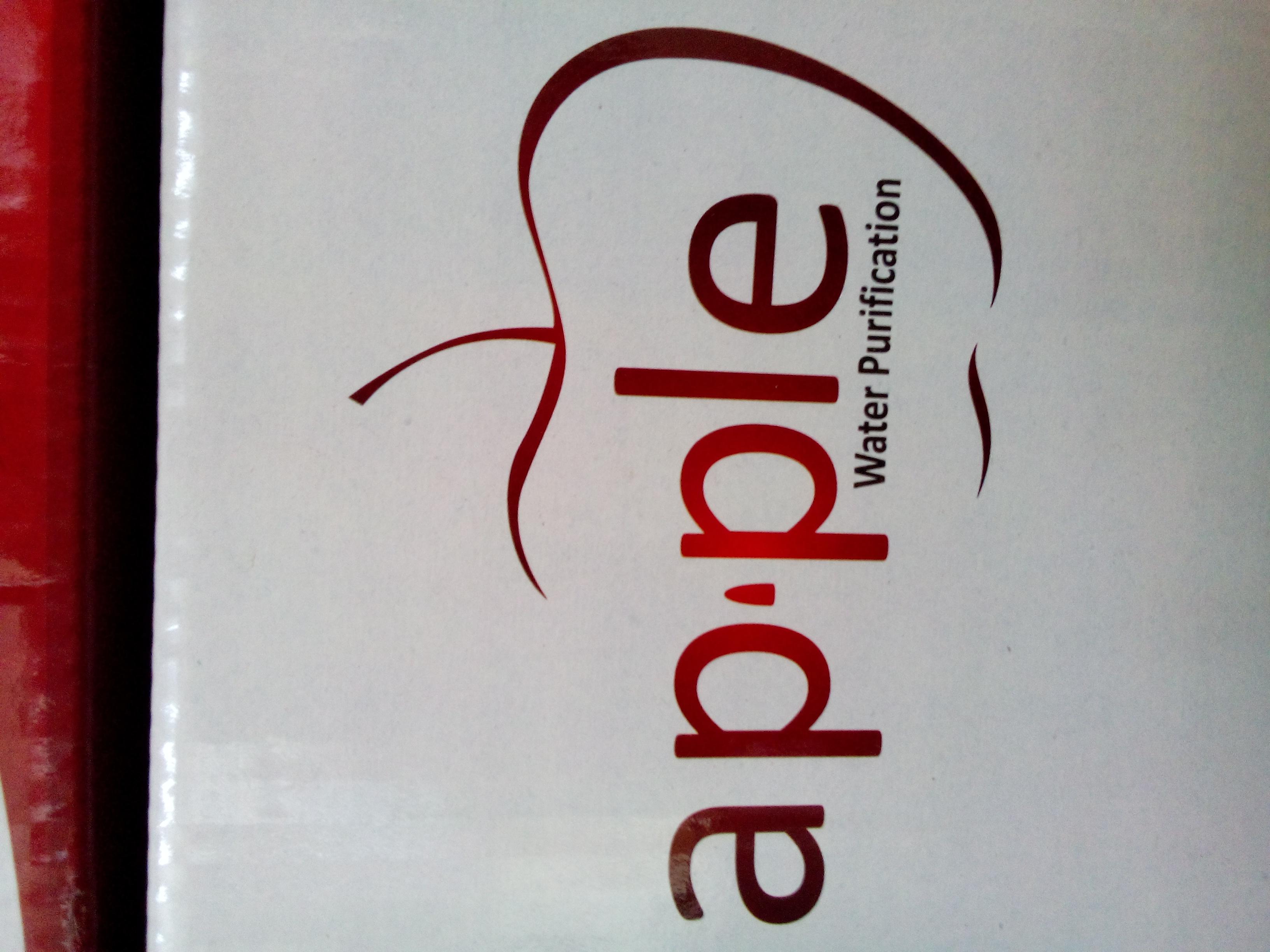 Jainam appliances - logo