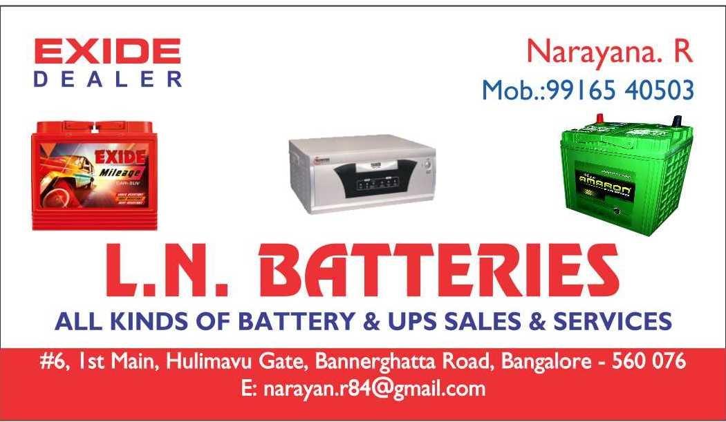 L N Batteries - logo