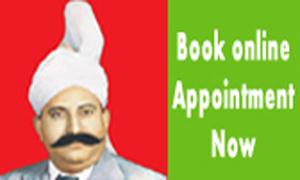 Book Appointment Online | Hakim Hari Kishan lal Dawakhana