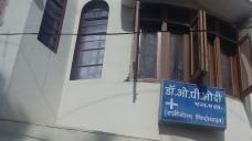 Dr O.P Modi - logo