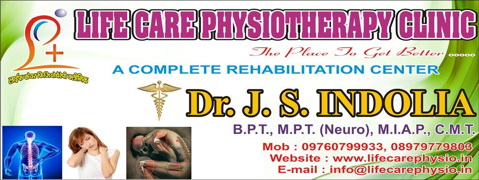 Life Care Physiotherapy Clinic - logo