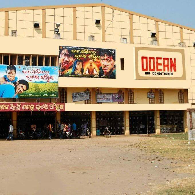 Odean Cinema - logo