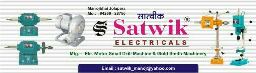 Satwik Electricals - logo