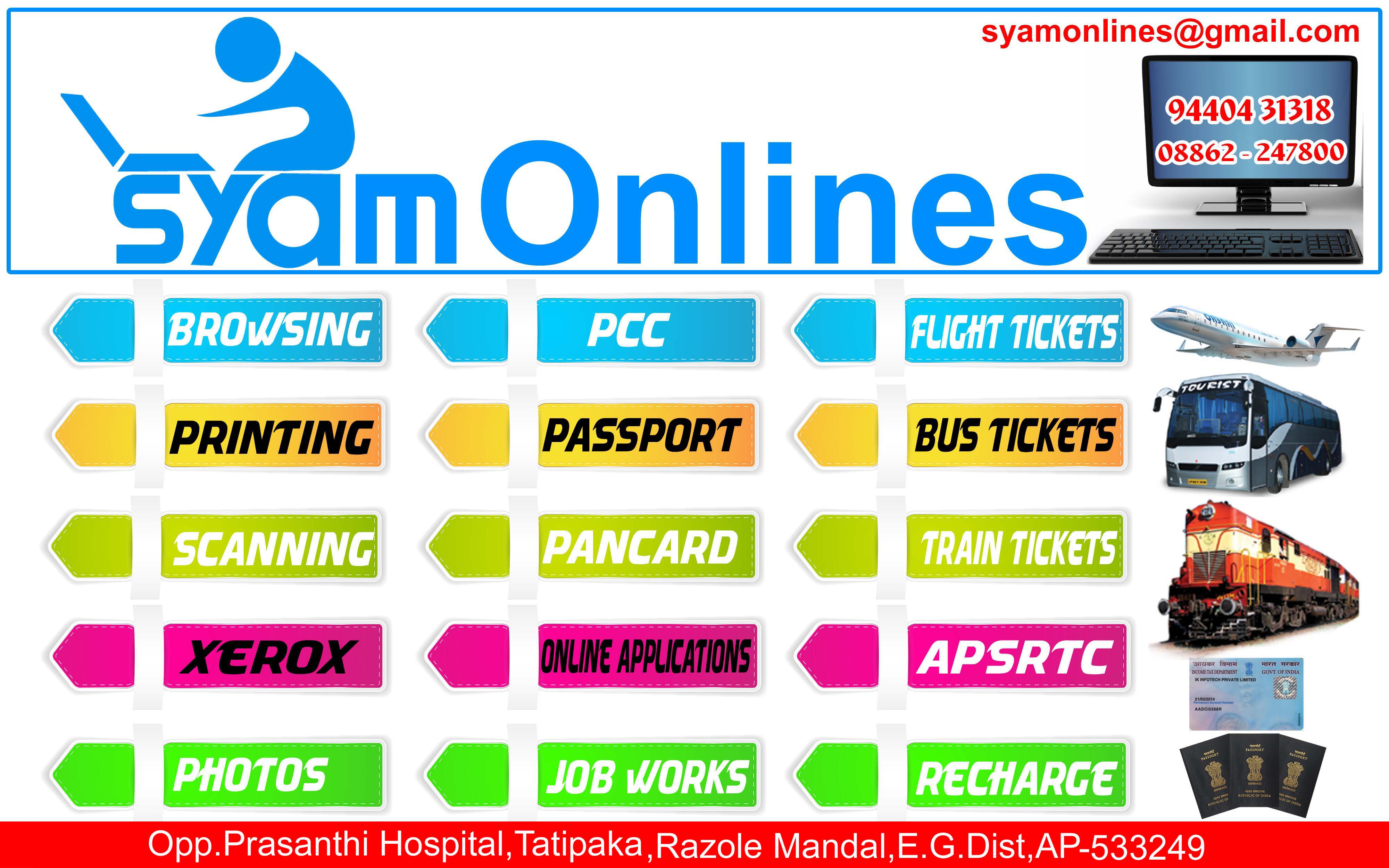 SYAM ONLINES - logo