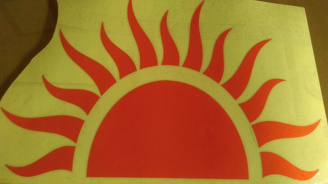 JP Sun Solar - logo