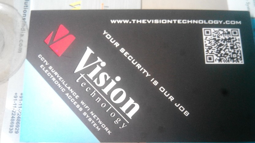 Vision Technology - logo