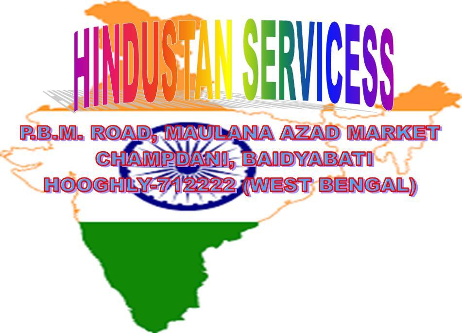 AYAN SERVICE CENTER - logo