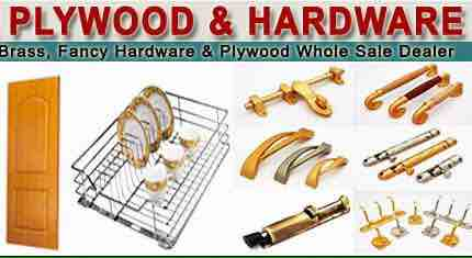 Mahadev Timber & Plywood - logo