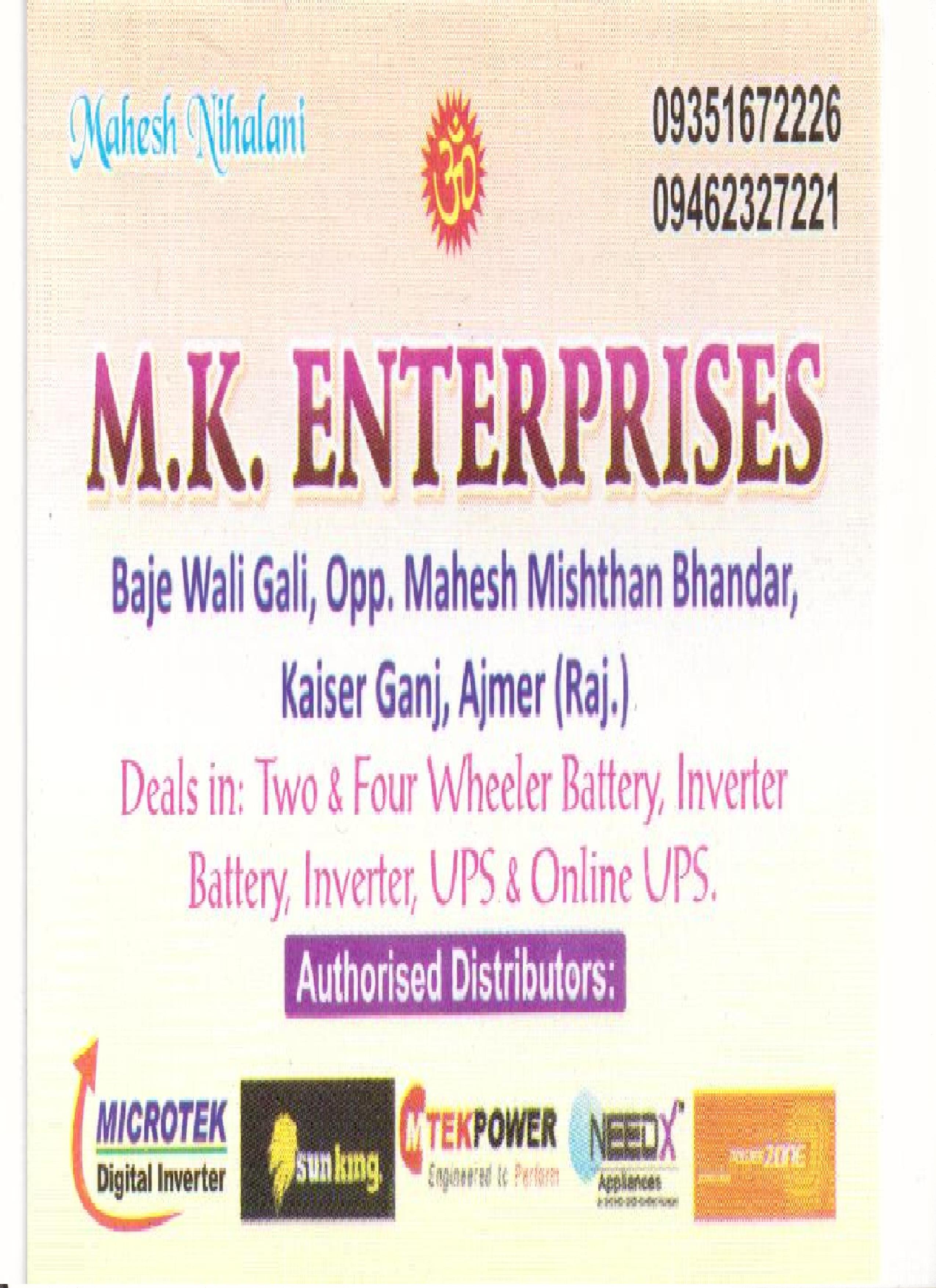 M K Enterprises - logo