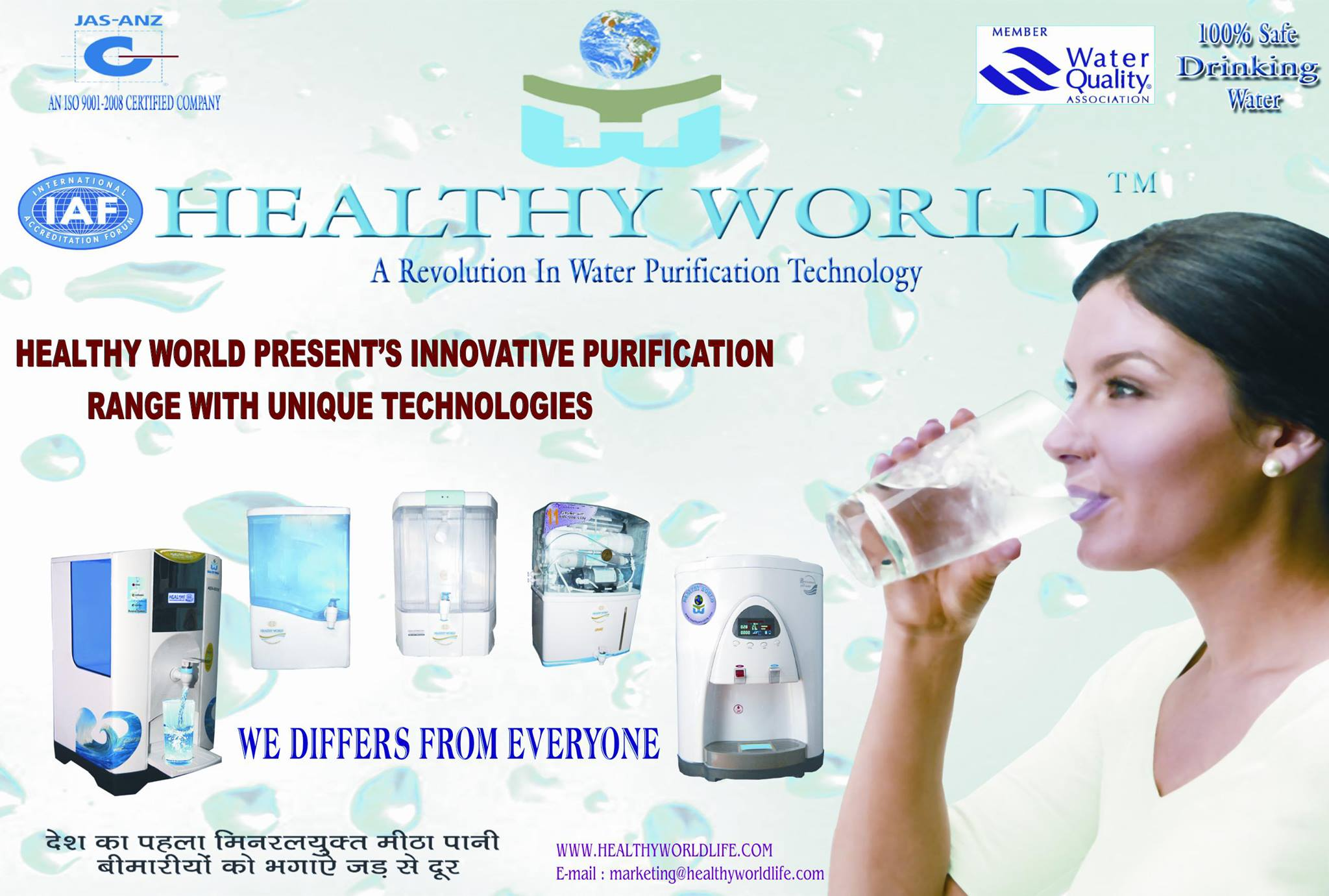 healthywater