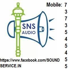 soundservice - logo