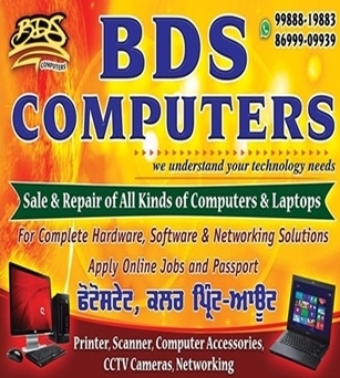 BDS Computers Ropar - logo