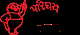 PARICHAY ADVERTISING AGENCY - logo