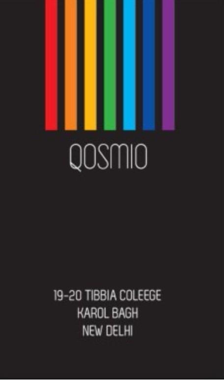 Qosmio Advertising - logo