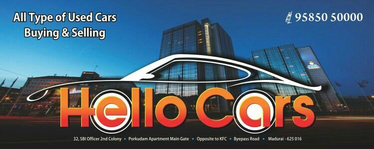 Hello Cars  -  9585050000 - logo