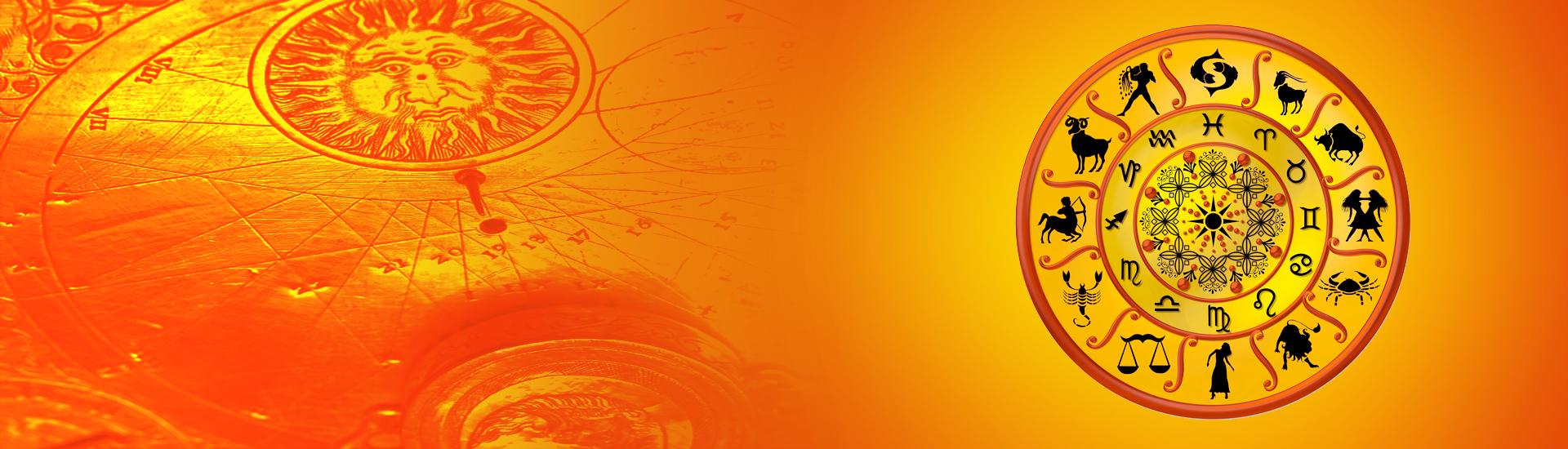 Raj Vinayak Astrologer - logo