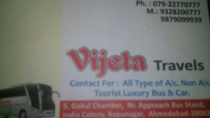 Vijeta Travels - logo