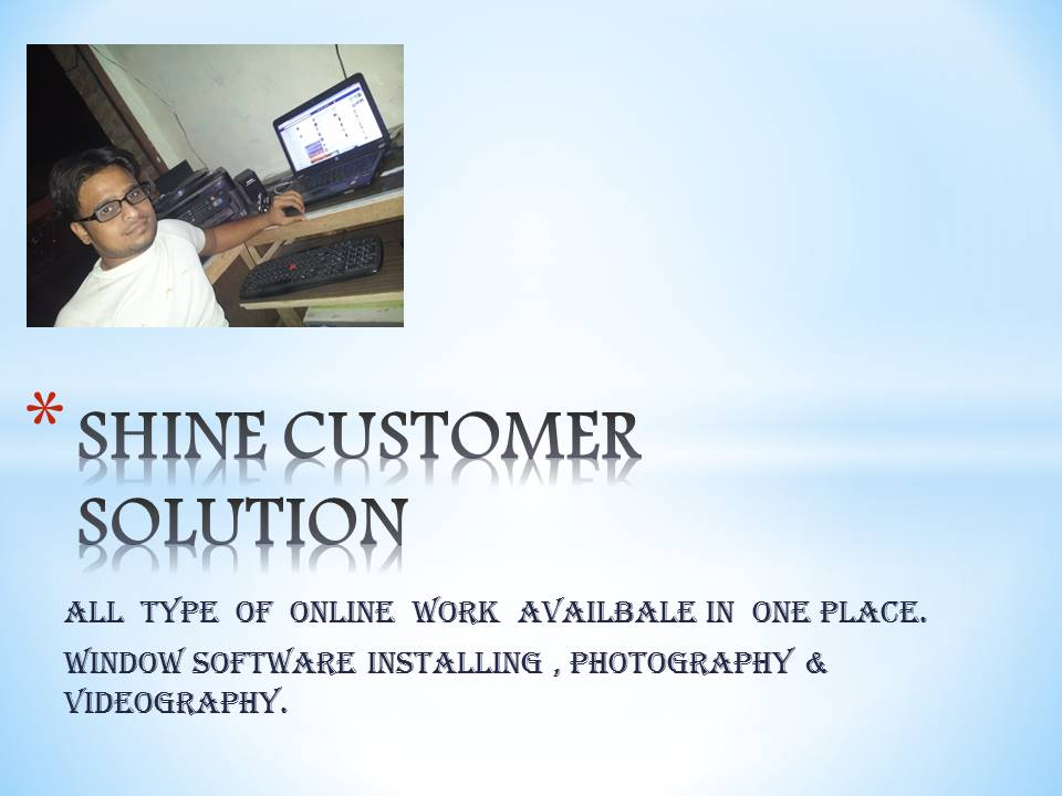 shine customer solutions