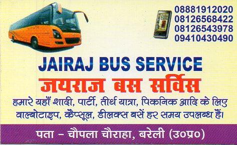 JAIRAJ Bus Service - logo