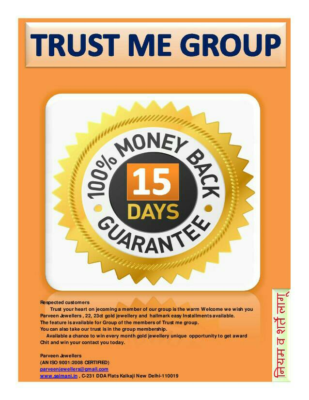 TRUST ME GROUP - logo