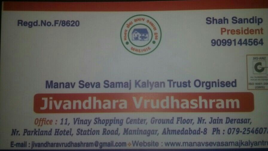 Jivandhara Vrudhashram - logo